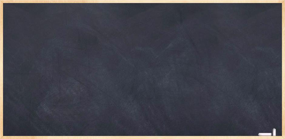 terra_black_board_940